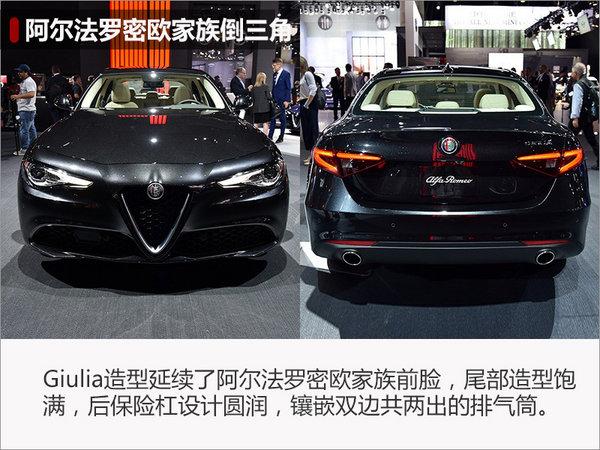 阿尔法罗密欧Giulia将上市 推出5款车型-图3