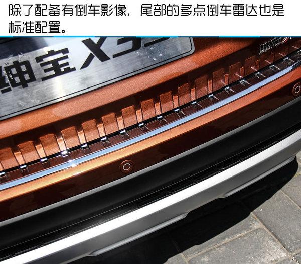 配置高/空间大 北汽绅宝X35手动挡试驾-图6