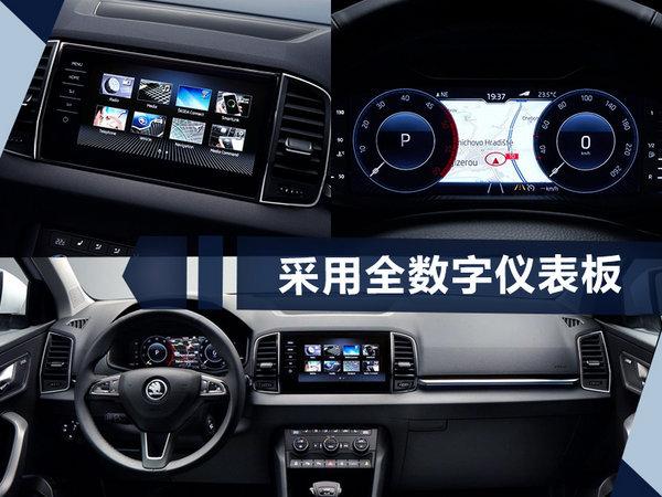 海兹曼为大众汽车中国定调:2018堪称SUV之年!-图7