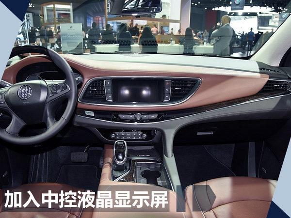 全是大7座 2018年别克/丰田等品牌推23款SUV-图4