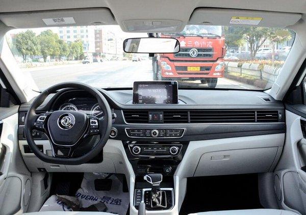 新款景逸S50上市 竞争东风风神A60-图2