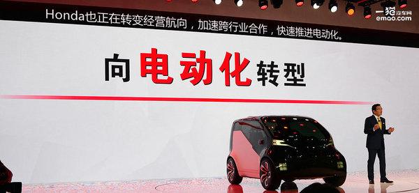 用开放姿态拥抱中国 本田加速推新能源车-图7