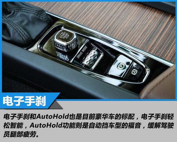 要运动更要舒适 全新一代XC60舒适性评测-图5
