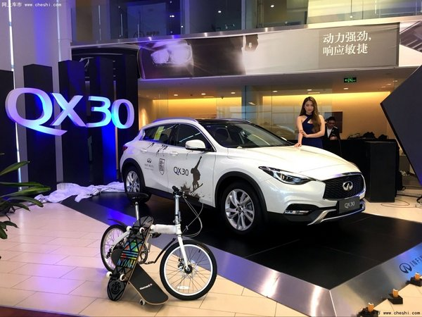全新英菲尼迪QX30在泉州盈臻正式销售-图5