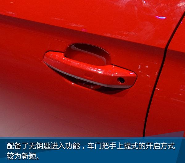 美学与性能兼顾 实拍新奥迪S5 Sportback-图8