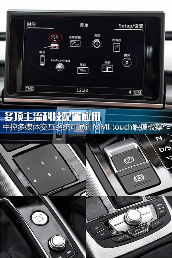奥迪A6 Avant上市 售价XX-XX万元-图3