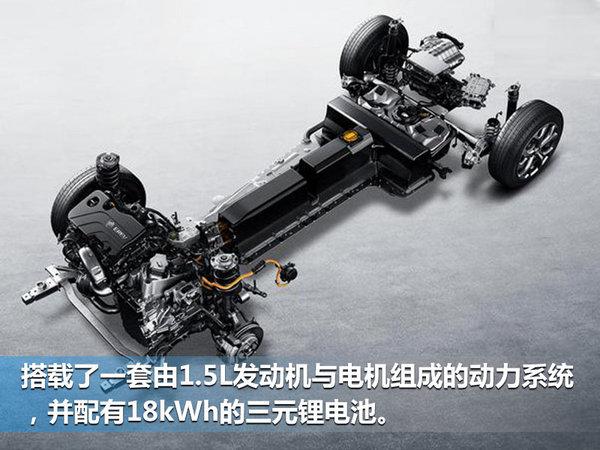 别克推增程式电动车 将于明日正式上市-图1