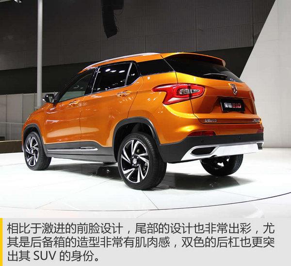 小SUV界的一把火 宝骏510广州车展实拍-图9