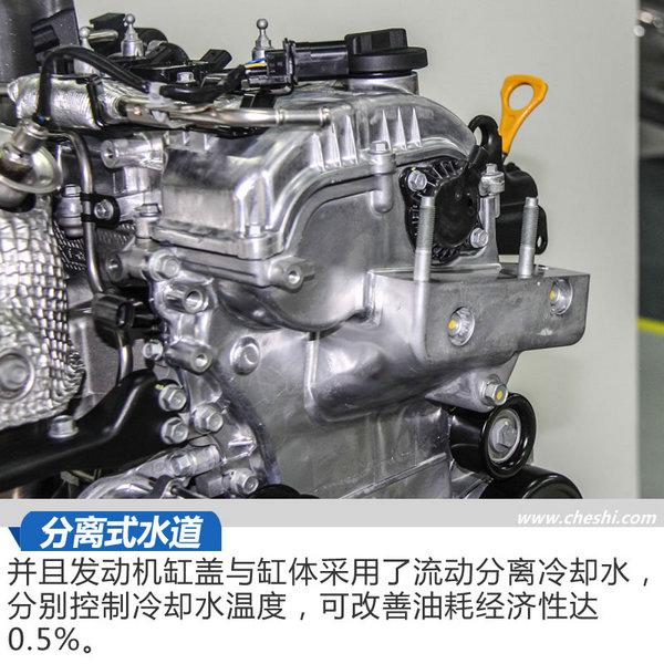 最亲民的顶尖发动机 北京现代领动1.4T技术解析-图6