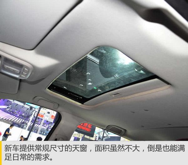 身材魁梧的全能壮汉 陆风X8广州车展实拍-图8