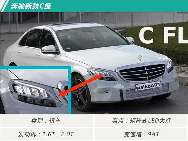 多款重磅SUV、轿车将发布 北美车展新车抢先看-图2