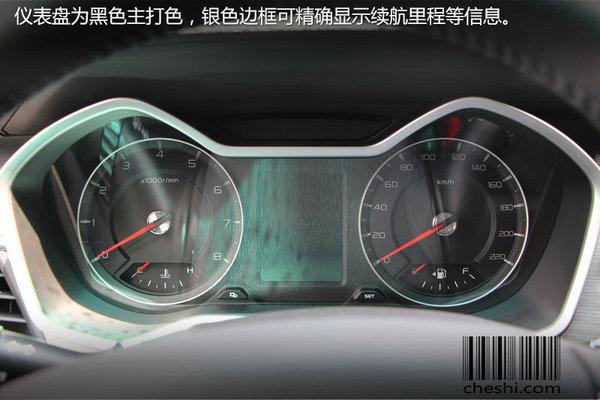 时尚者小型SUV横空出世 实拍吉利远景X3-图13