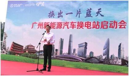 广州首座换电站启用  出租车驶入新模式-图4
