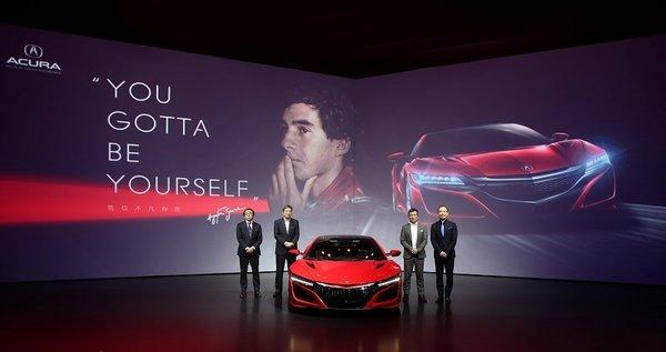 Acura品牌再度升华 全新一代NSX巅峰上市-图4