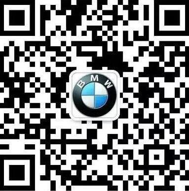 天猫预定全新BMW 1系运动轿车 惊喜不断!-图10