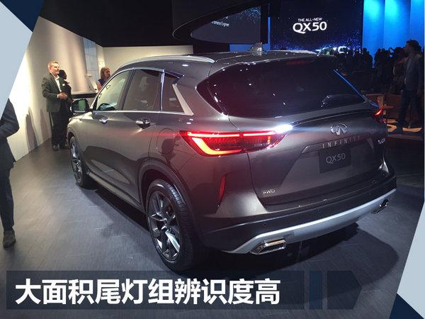 英菲尼迪全新一代QX50正式发布 明年入华国产-图5