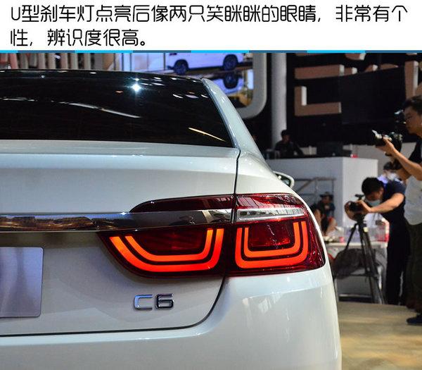 2016北京车展 东风雪铁龙全新C6轿车实拍-图11