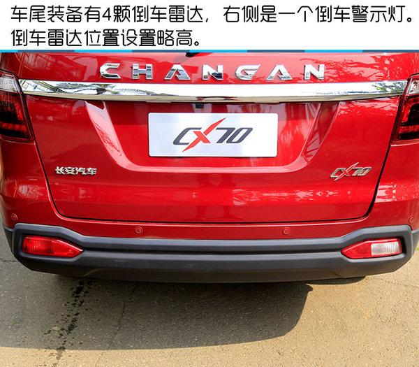 硬汉外表下有一颗暖男心 长安CX70试驾-图10