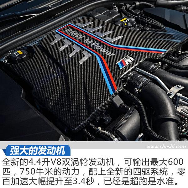 四门轿车秒杀超跑 还能一键断轴?宝马新M5黑科技-图8