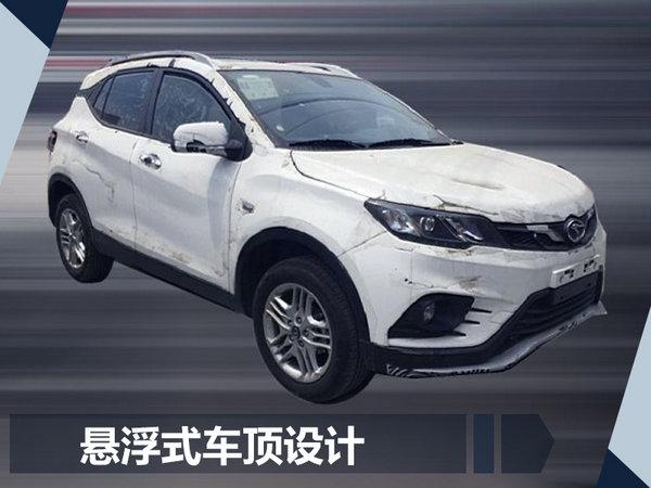 东南品牌年内将再推两款新车 含首款纯电SUV-图3