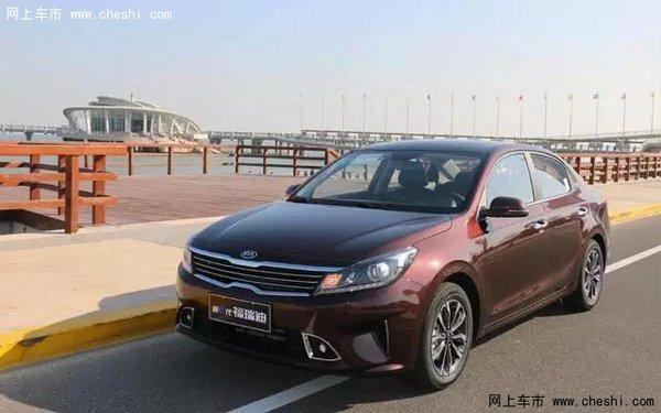 起亚新e代福瑞迪济南上市赏车惠领惠泉城-图4