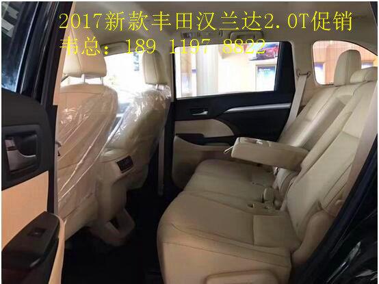 17款丰田汉兰达报价 新款2.0T涡轮增压-图6