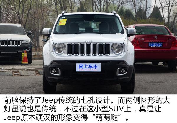 车内仰望星空 Jeep自由侠敞篷限量版-图3