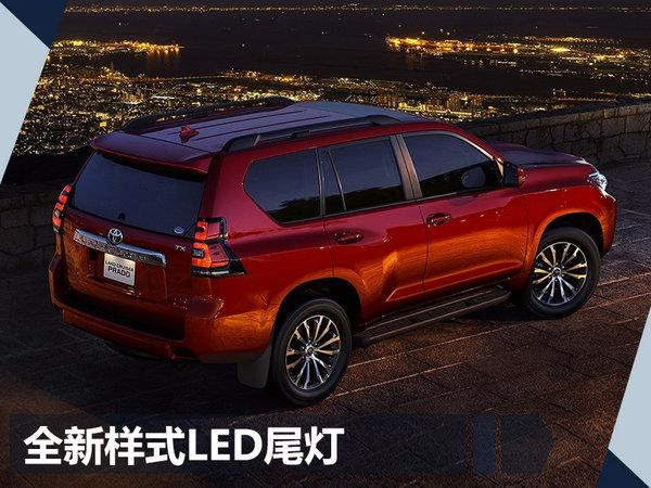丰田新款普拉多车展正式发布 配置大幅提升-图4