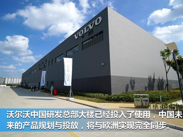 中国战略地位提升 沃尔沃亚太总部落户上海-图6