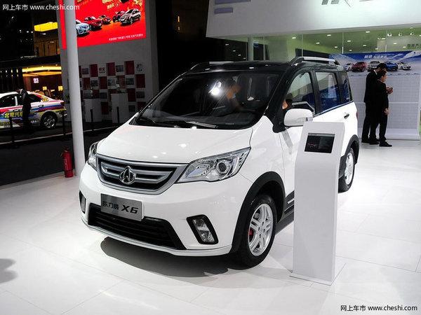 长安欧力威X6唐山最高优惠0.7万 有现车-图2