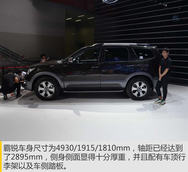 来自韩系的硬派SUV 新霸锐广州车展实拍-图7