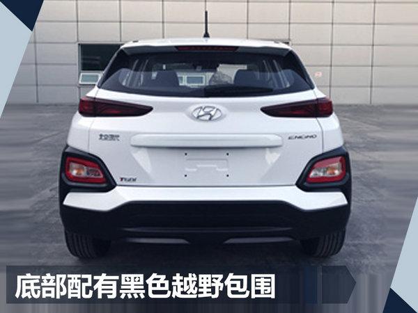 北京现代将推全新高性能车 搭载1.6T发动机-图7