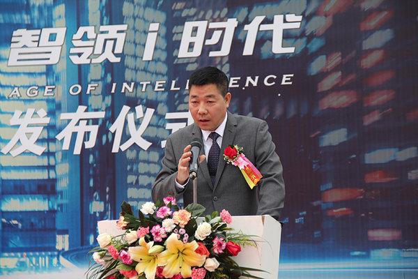 华晨中华V6东莞震撼上市 8.79万元起售-图4