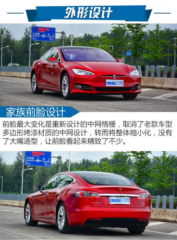 自动驾驶很好用 特斯拉Model S 90D试驾-图3