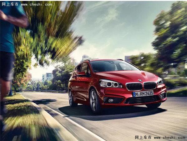 站在梦想开始的地方 BMW 2系车主采访-图1
