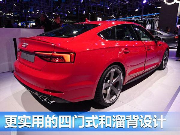 全新奥迪S5 Sportback发布 动力大幅提升-图3