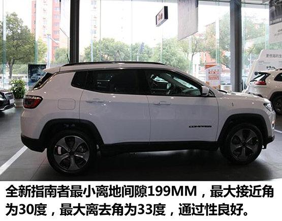 新中产家庭的首选——实拍Jeep新指南者-图6