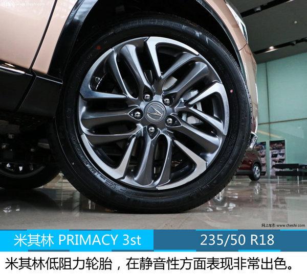 品牌复兴就靠你了!广汽讴歌CDX四驱版 实拍-图10
