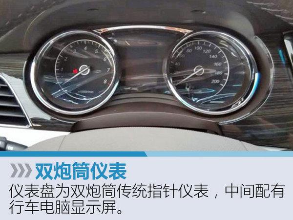 宝骏豪华版7座MPV将上市 预计10万起售-图6