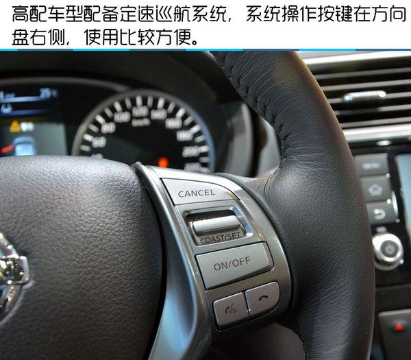 2016北京车展 东风日产新款骐达实拍-图15
