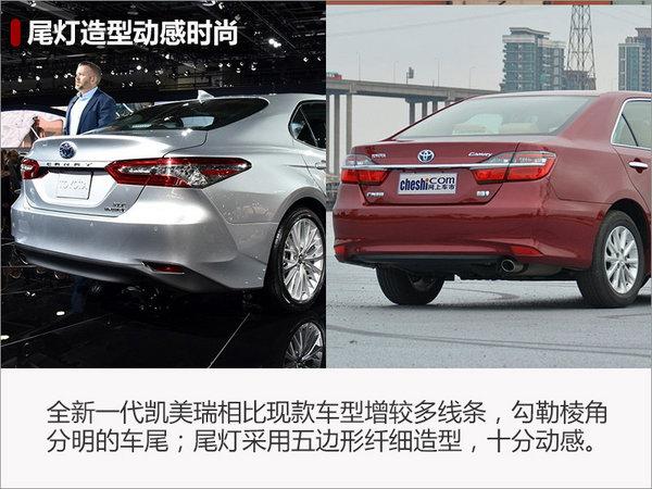 丰田全新凯美瑞将国产 更换引擎/动力提升-图2