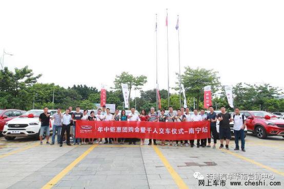 2018款瑞虎7全新上市,华南地区火爆热销-图10