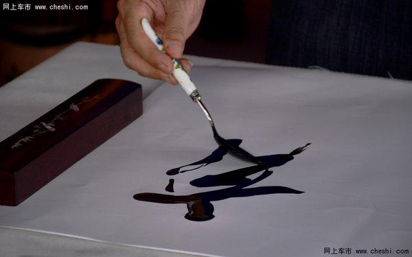 勺子书法的艺术——江华先生