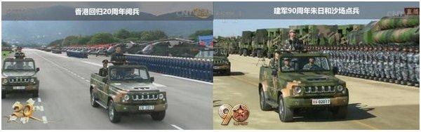 承载着国家的荣耀 北京(BJ)80建军90周年纪念版实拍-图2
