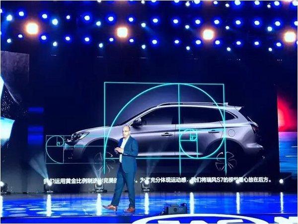 引领紧凑型SUV升级新趋势江淮瑞风S7-图6