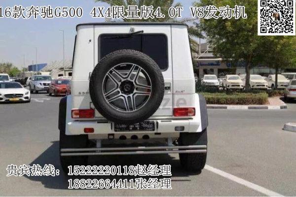 2017款奔驰G500 高性能越野男女通吃狂扫-图3