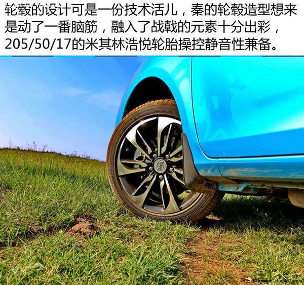 秒速600米 比亚迪秦 EV300 纯电动车试驾-图6
