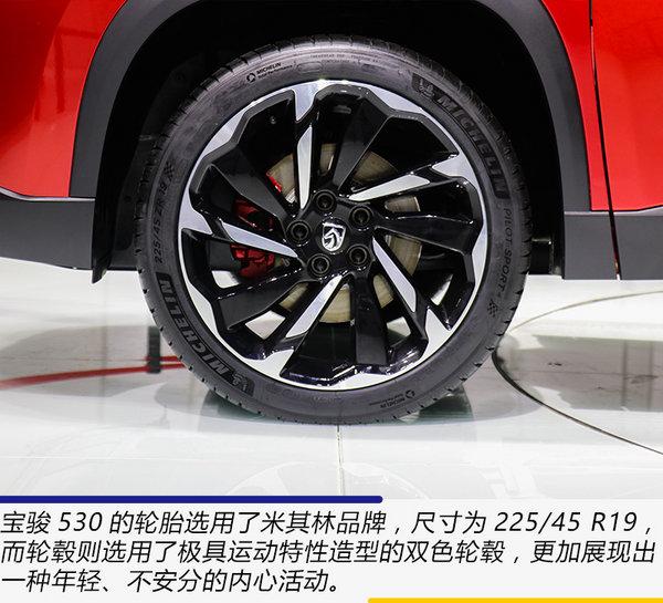 原创度的最高的自主SUV!广州车展实拍宝骏530-图6