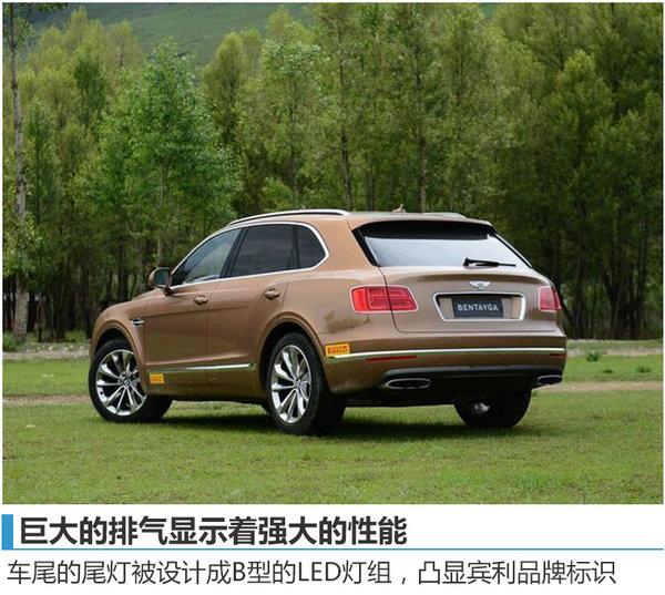 宾利SUV添越将产小排量版 售价下调28%-图3