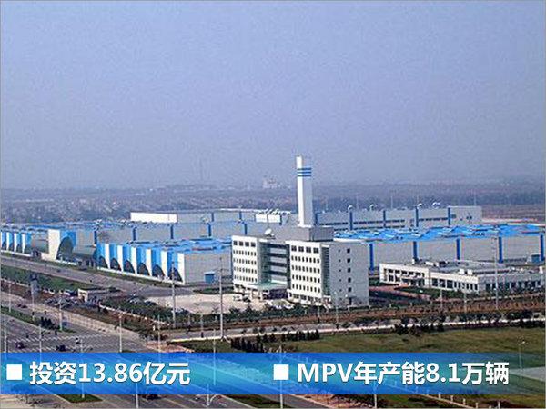 雪佛兰斥13亿巨资建生产线 将投产首款MPV-图1